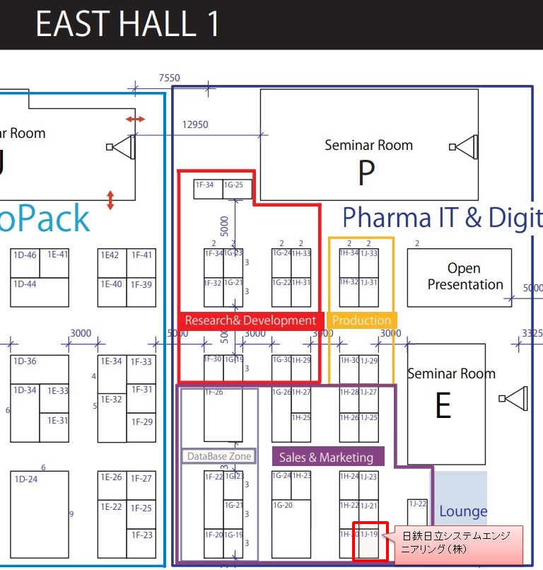 NHSブース ブース番号:1J-19、東1ホール Pharma IT & Digital/Sales & Marketingゾーン