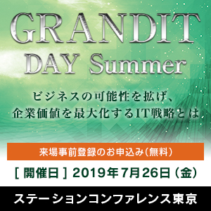 GRANDIT DAY Summer 2019