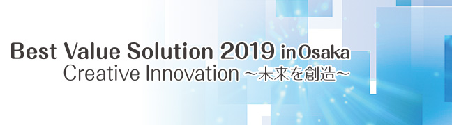 Best Value Solution 2019 in Osaka